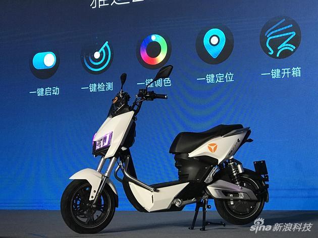 雅迪发布智能电动车Z3s 汽车黑科技加身 对彪小牛
